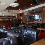 Vihren lobby bar