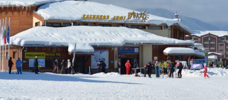 Bansko ski pas i gondola cenovnik - skijanje