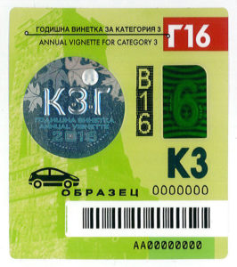 Bugarska cena vinjete - putarine